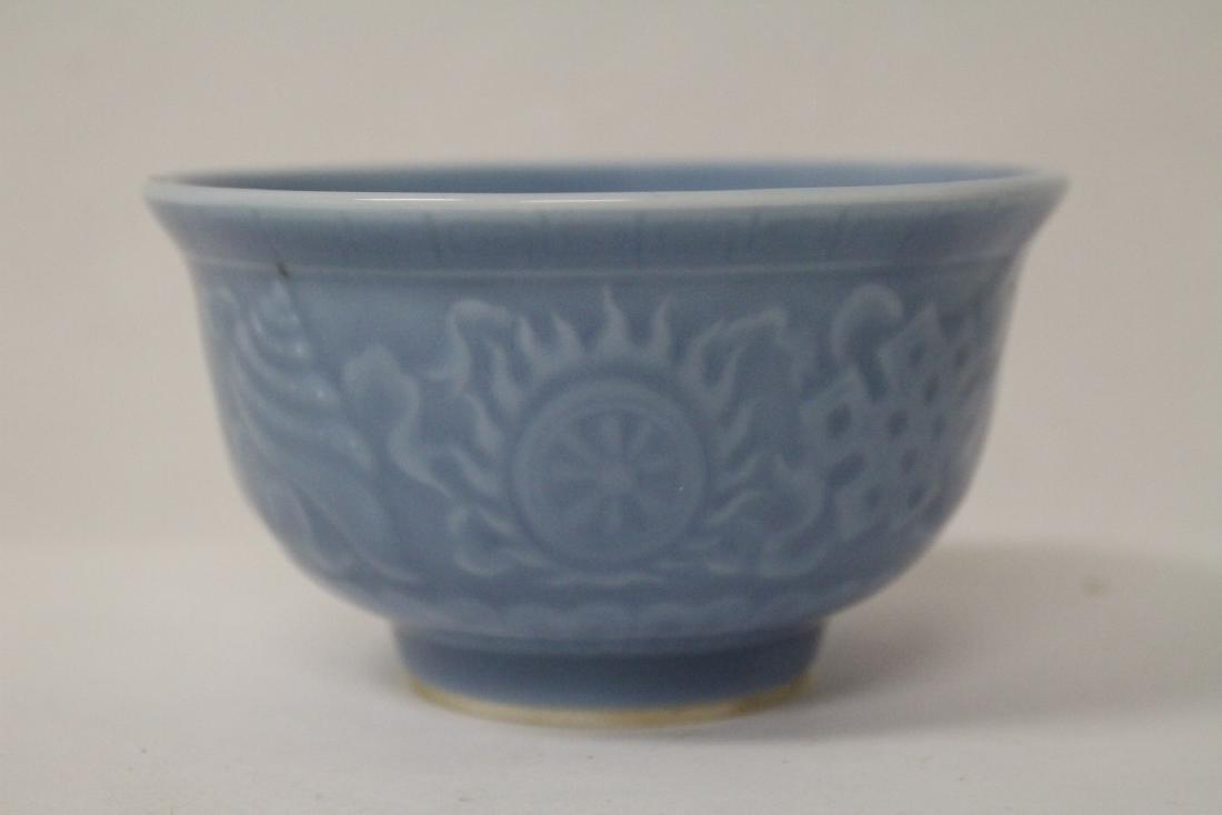 A blue glazed bowl, and a green glazed bowl - 2