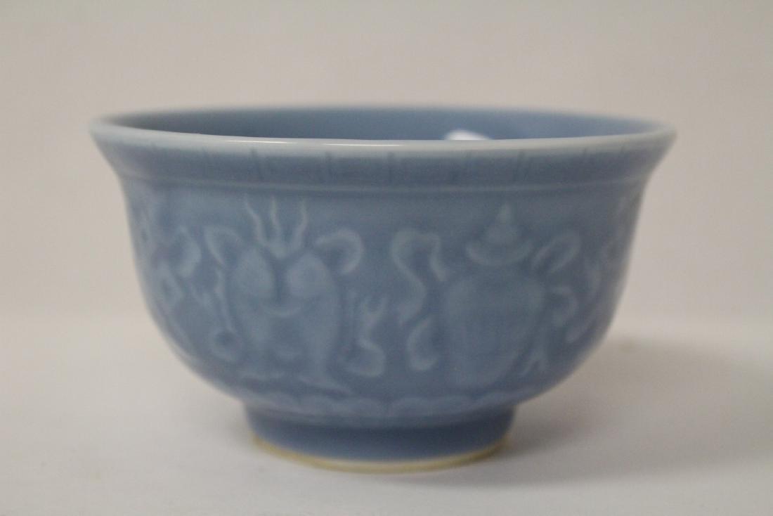 A blue glazed bowl, and a green glazed bowl - 3