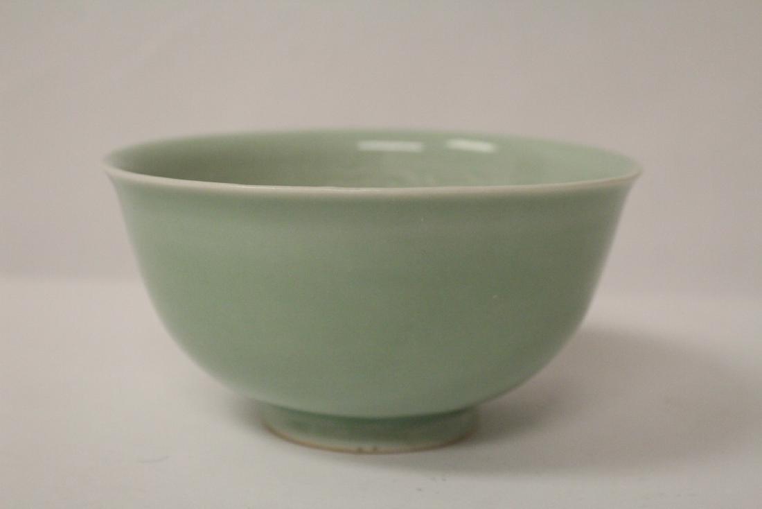 A blue glazed bowl, and a green glazed bowl - 7