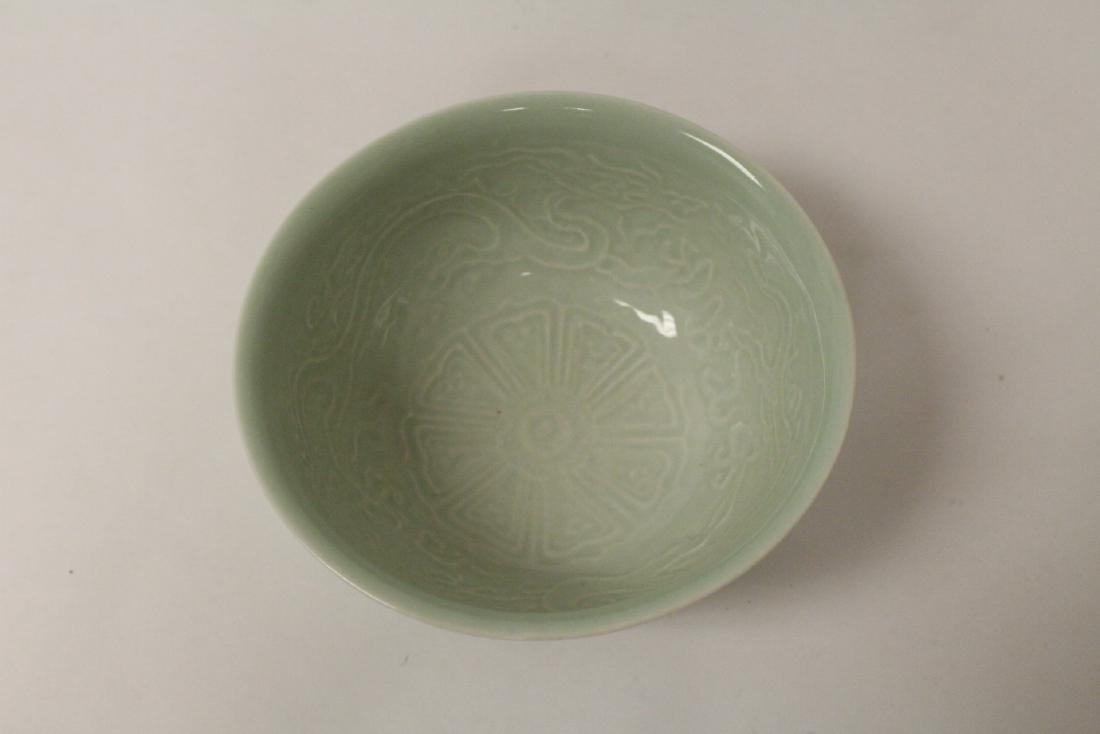 A blue glazed bowl, and a green glazed bowl - 8
