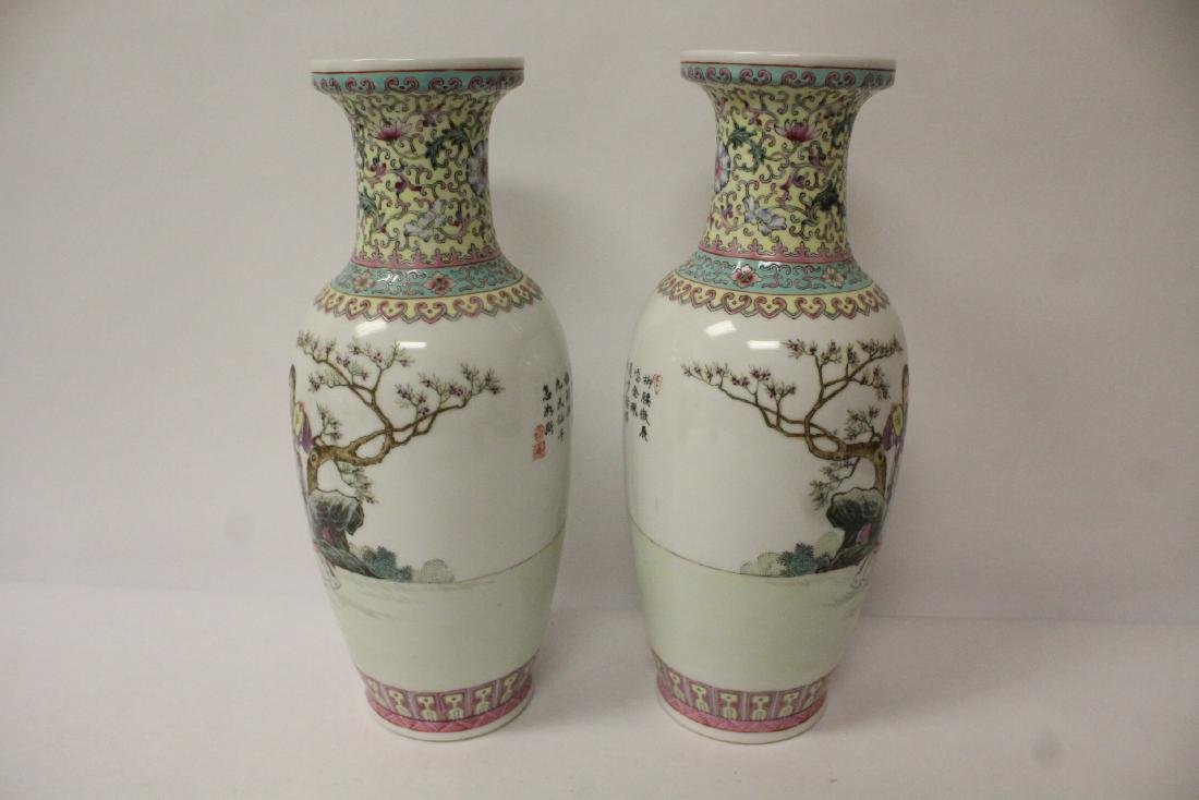 Pair Chinese famille rose porcelain vases with stand - 3