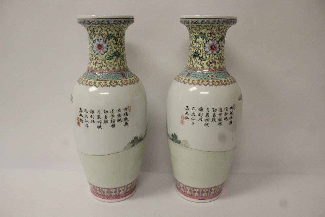 Pair Chinese famille rose porcelain vases with stand - 4