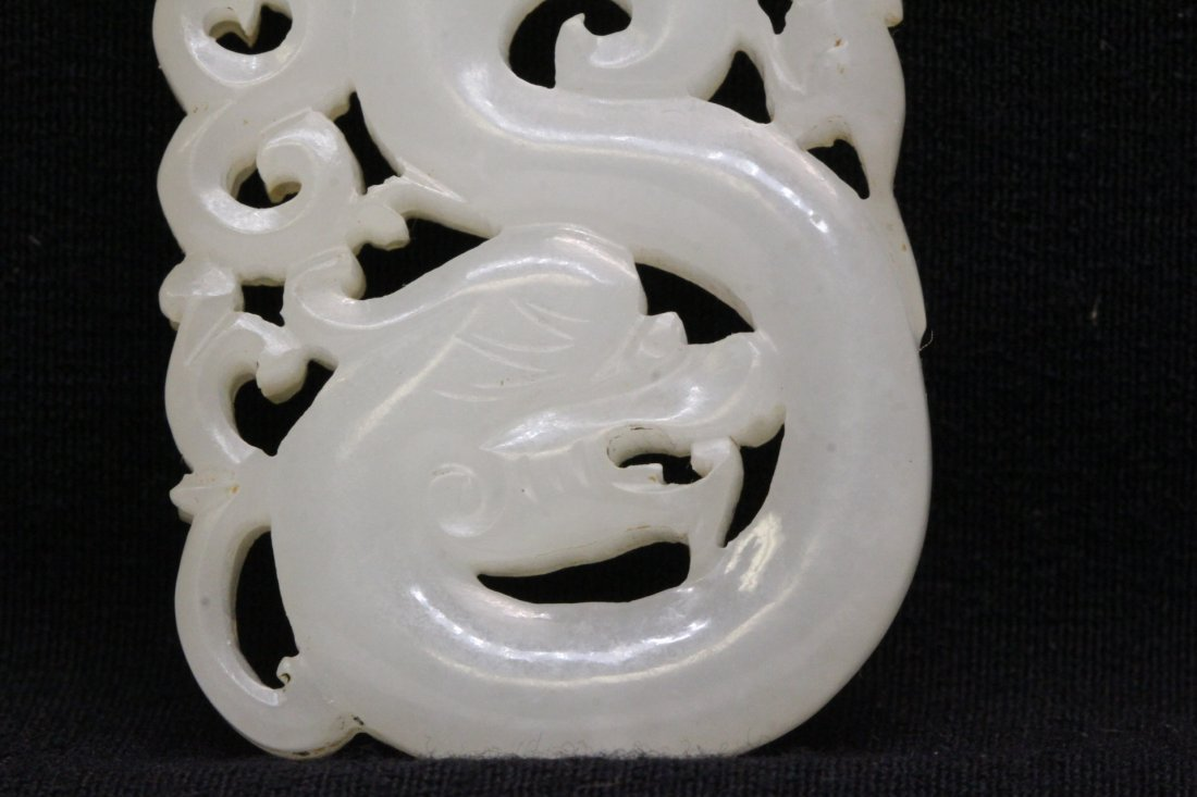 A superb Chinese antique hetian white jade carving - 2