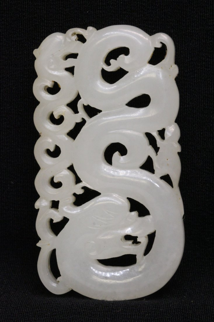 A superb Chinese antique hetian white jade carving - 6