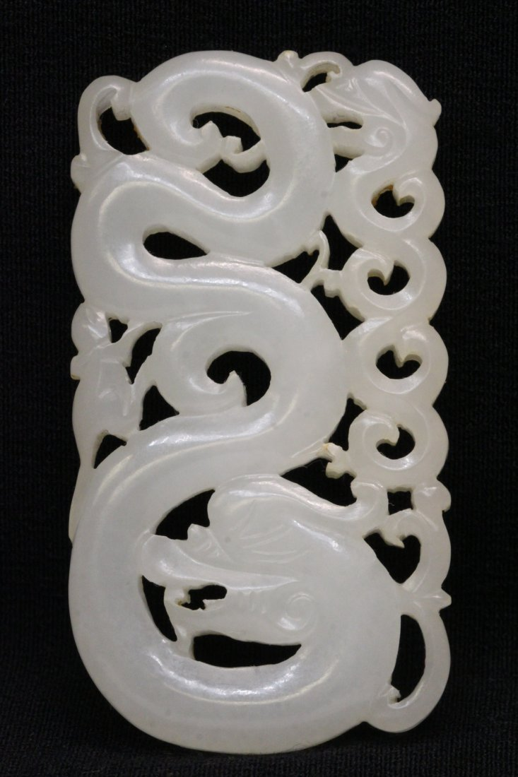 A superb Chinese antique hetian white jade carving - 7