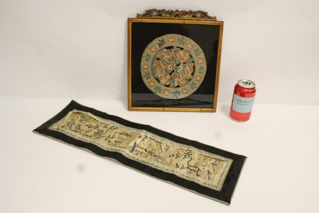 2 Chinese antique embroidery panels