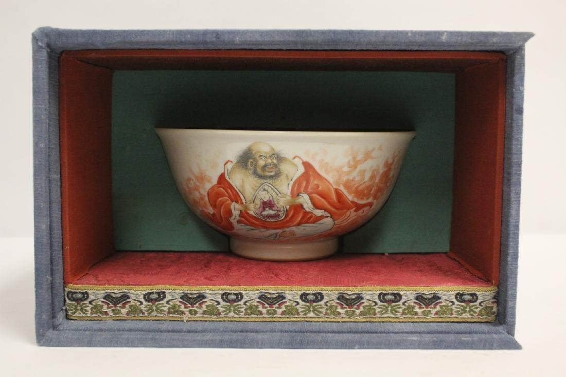 Chinese vintage famille rose porcelain bowl