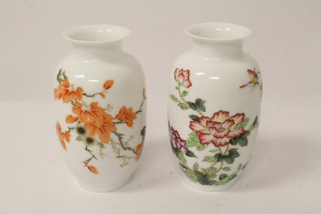 Pair Chinese famille rose porcelain small jars