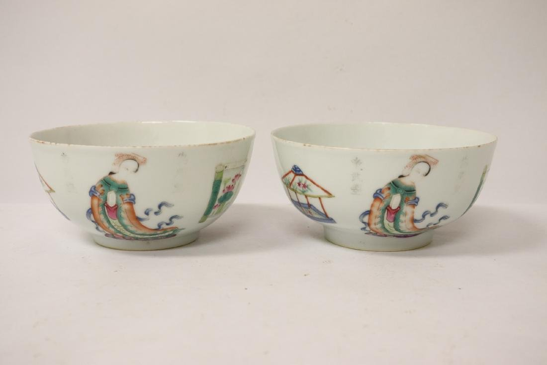 Pair Chinese famille rose bowls