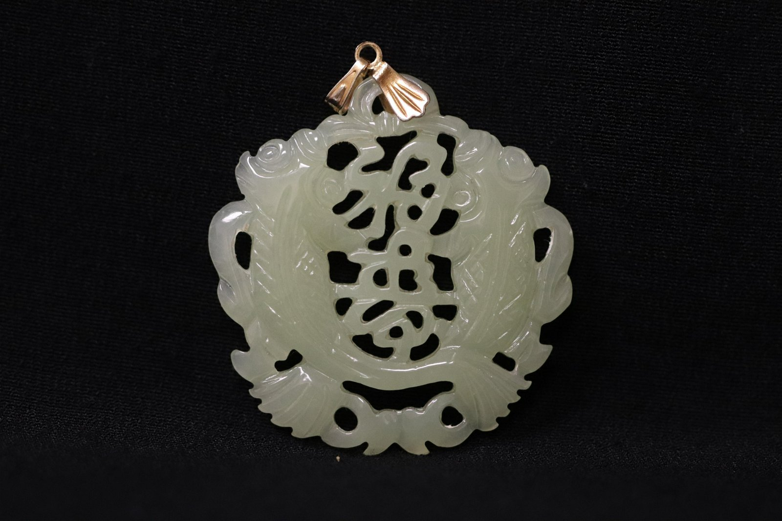 Beautiful Chinese pendant w/ vintage jade plaque