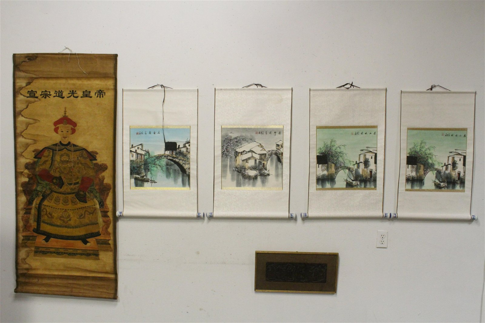5 print scrolls, and a wood carved panel