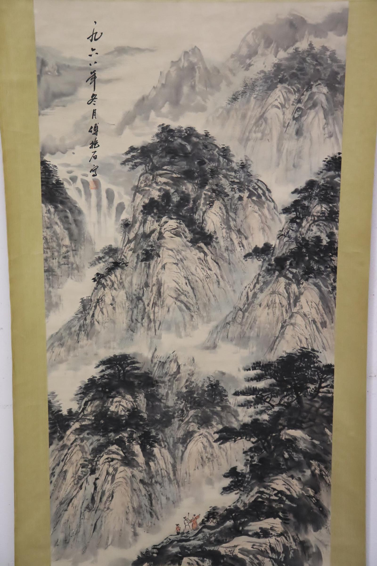 """Chinese watercolor scroll """"mountain landscape"""""""