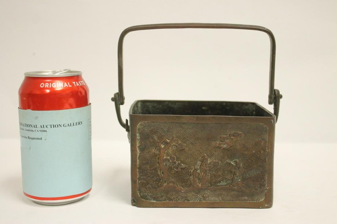Chinese antique handled rectangular bronze censer