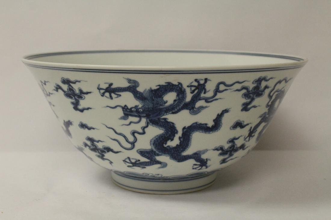 Chinese large blue and white porcelain bowl