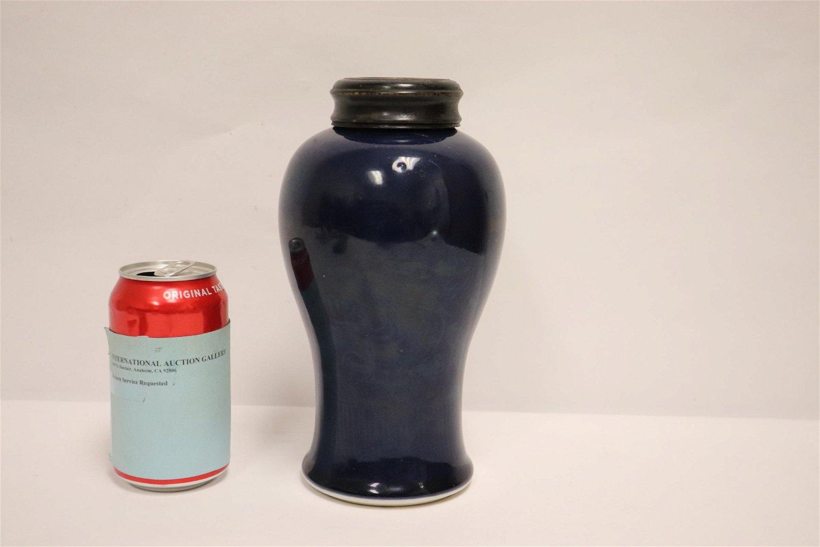 Antique Chinese blue glazed porcelain vase