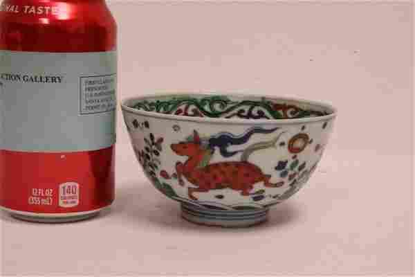 A wucai porcelain bowl