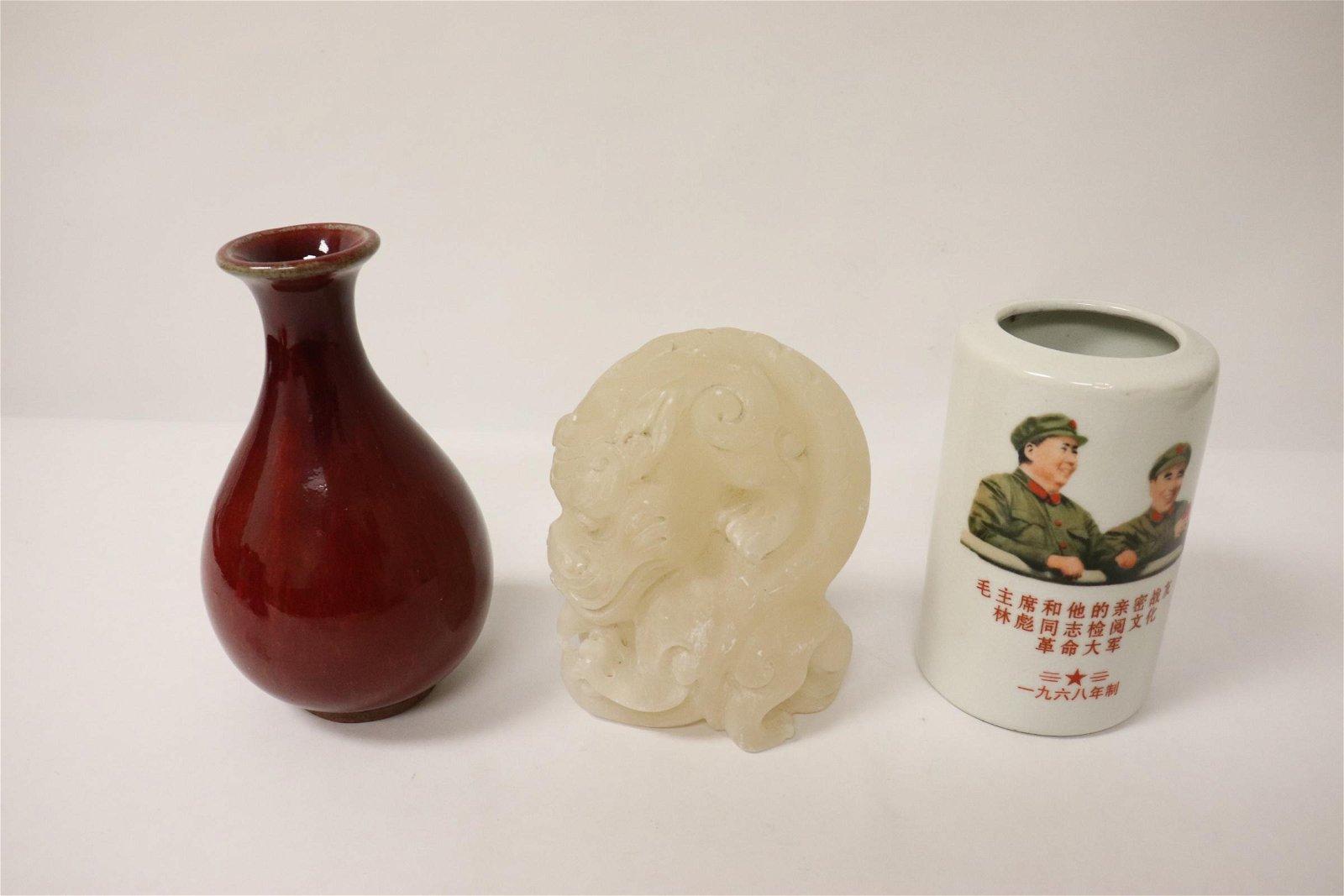 3 items