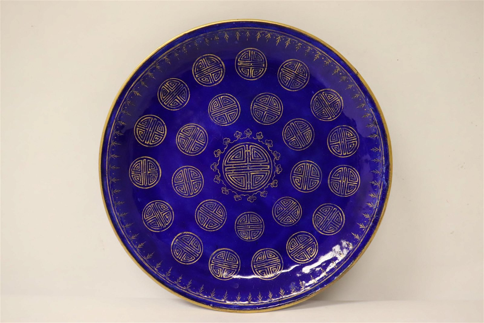 Chinese blue enamel on copper plate