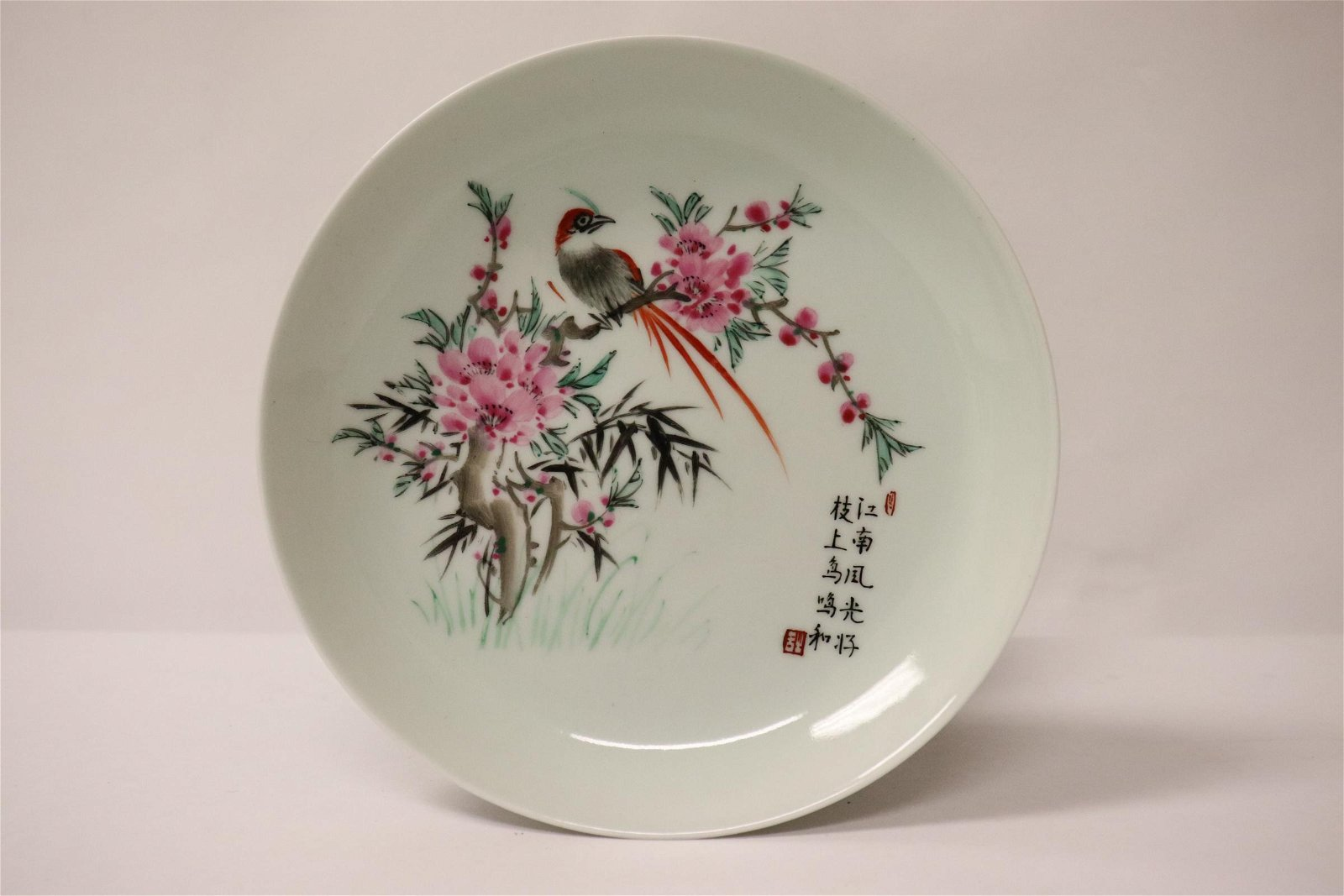 Chinese famille rose small porcelain plate