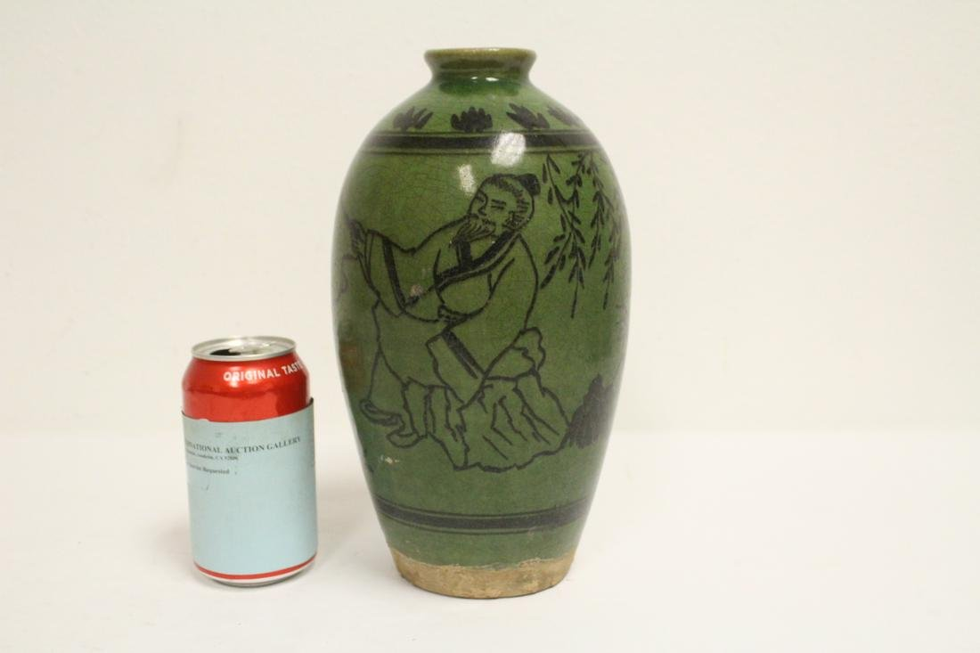Unusual green glazed porcelain vase