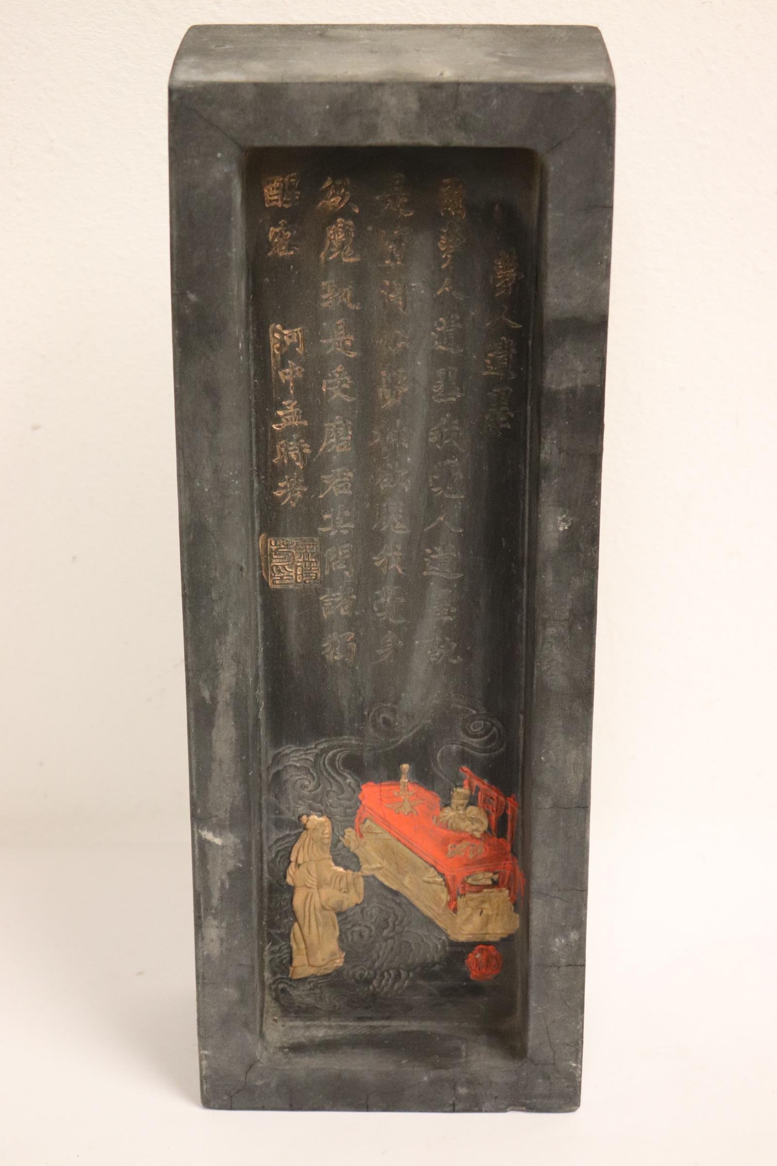 A rare Chinese ink stone/ inkwell