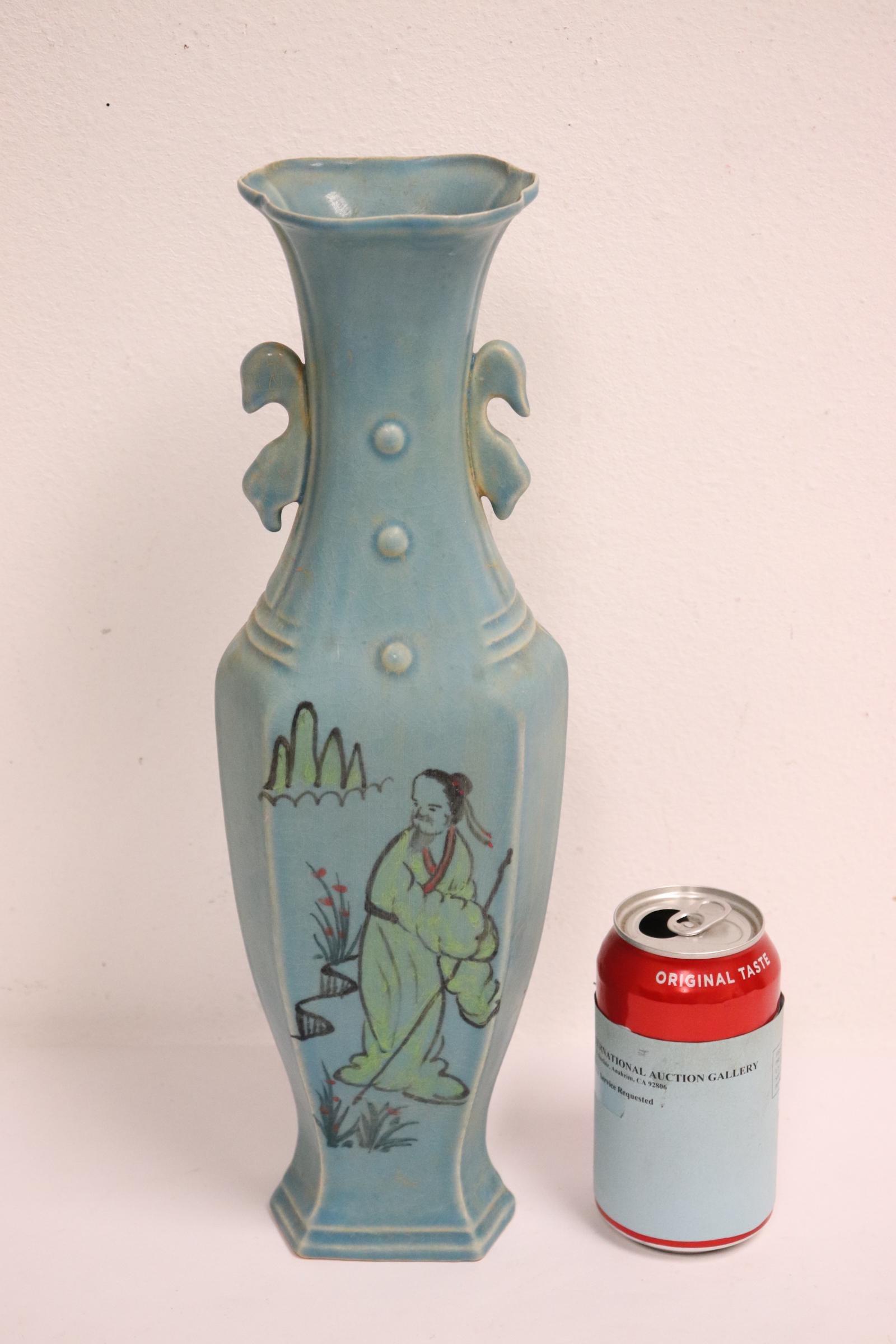 Chinese tall blue glazed porcelain vase