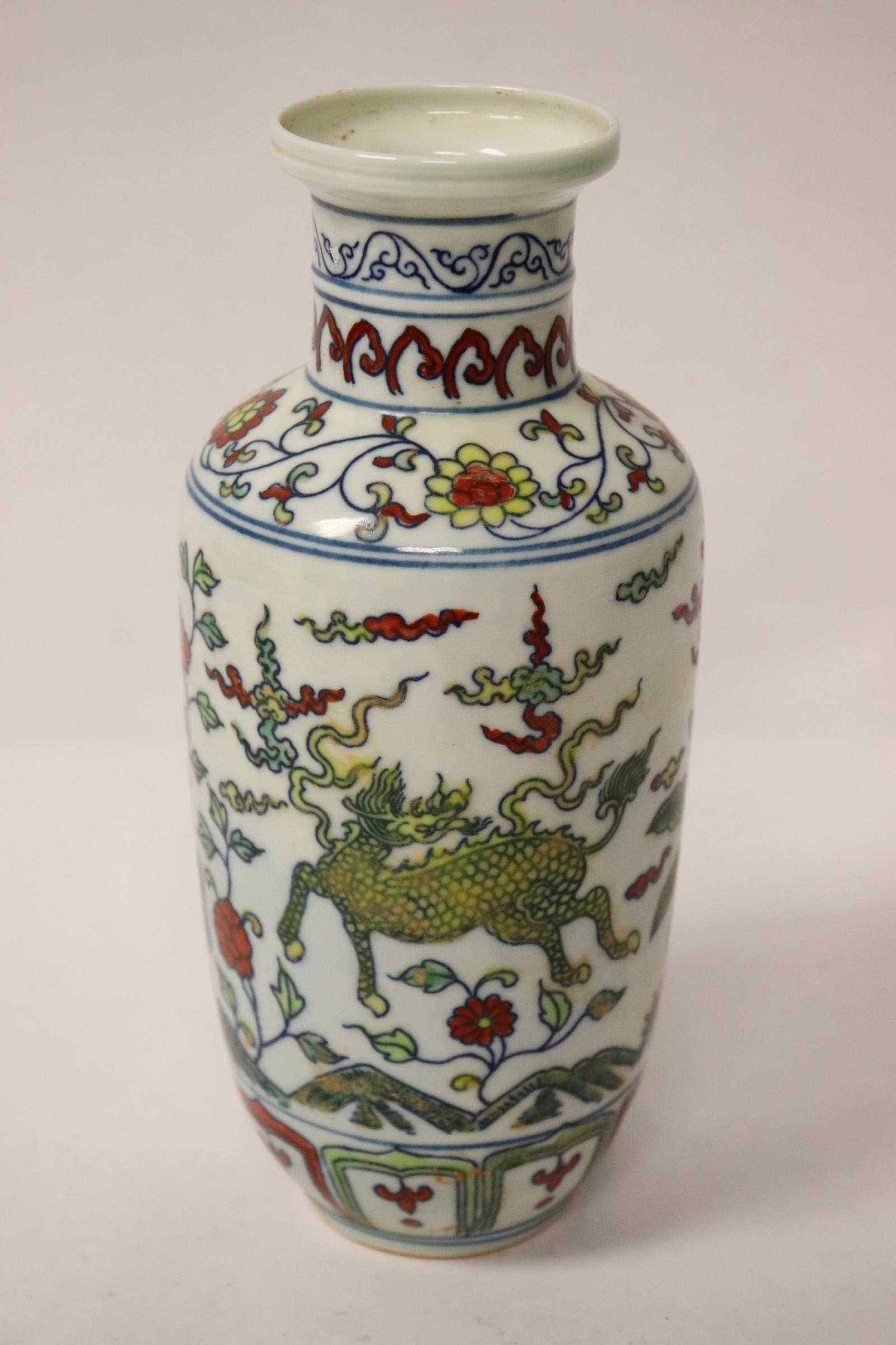 A Chinese wucai porcelain vase