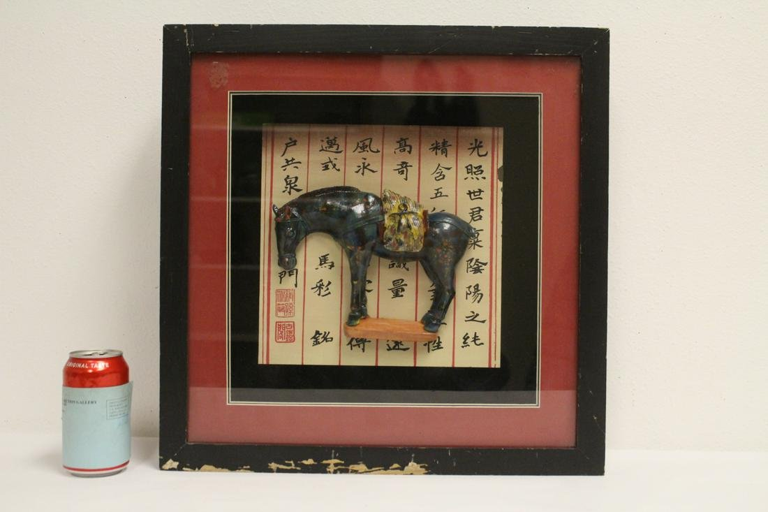 A framed painted horse with calligraphy sheet