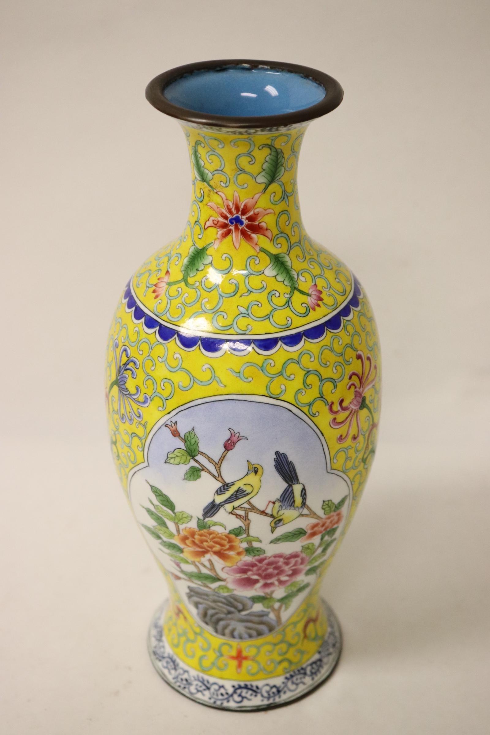 Chinese enamel on bronze vase