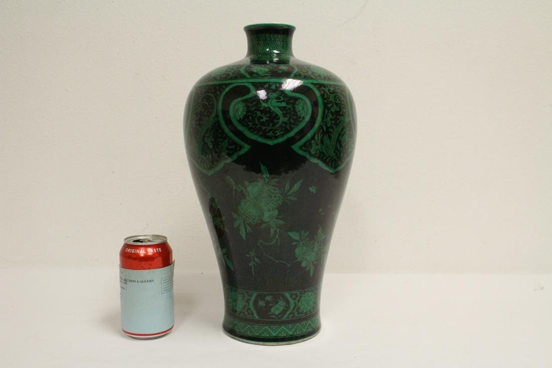 A fine Chinese green on black meiping