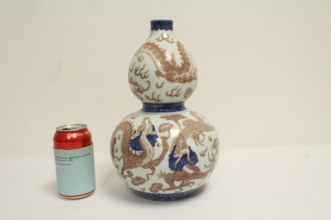 Chinese red, blue and white gourd shape vase