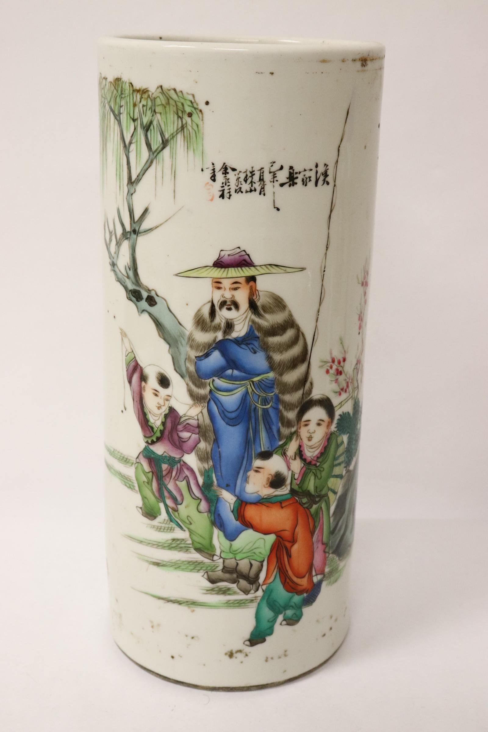 Chinese 19th c. porcelain hat vase, see certificate