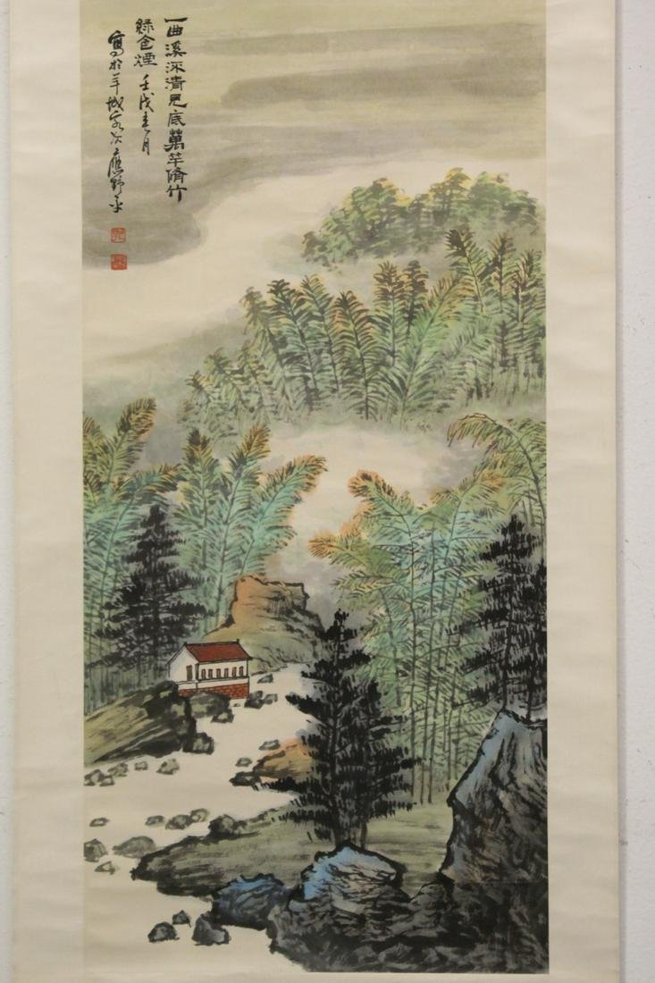 Chinese watercolor scroll by Chinese Ye Ping Ying