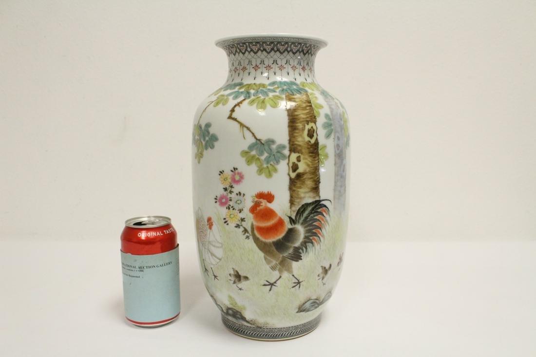 Chinese famille rose porcelain jar