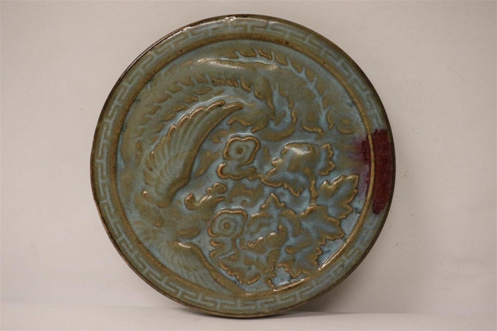 Song style porcelain plaque
