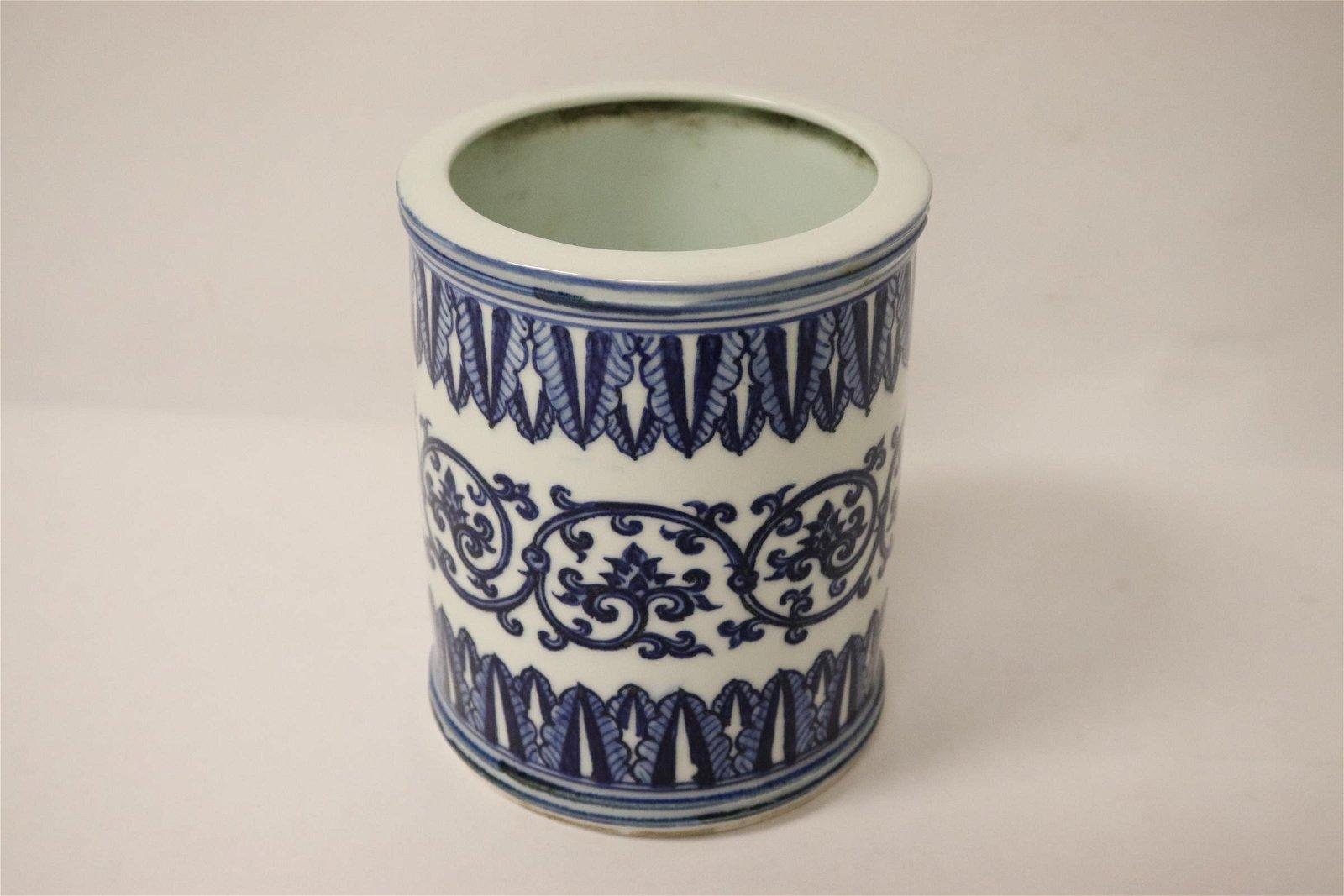 Chinese blue and white brush holder