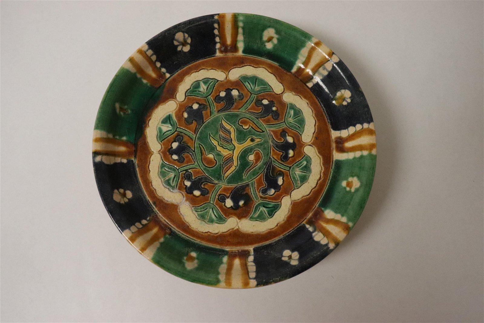 Unusual sancai style tripod plate