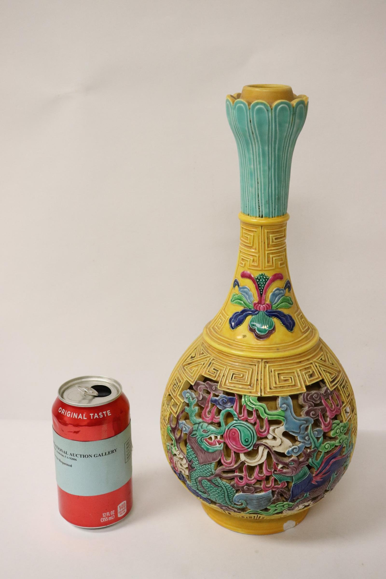 Chinese jacket famille rose porcelain vase