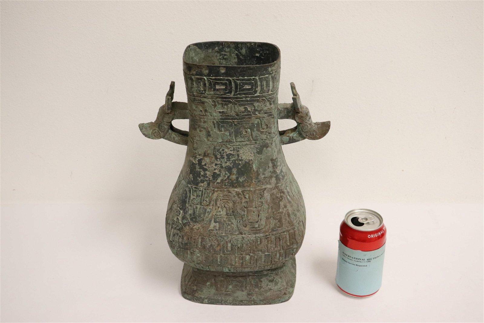 Chinese archaic style bronze jar