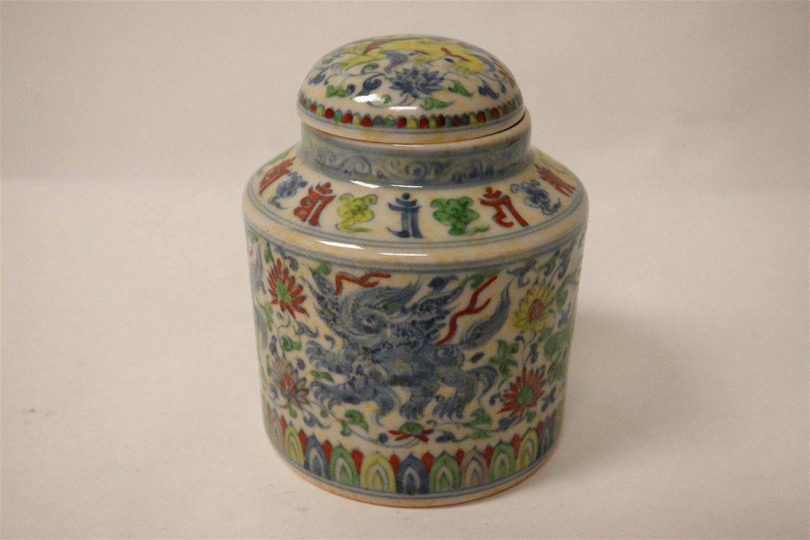 Small Chinese wucai porcelain covered tea caddy