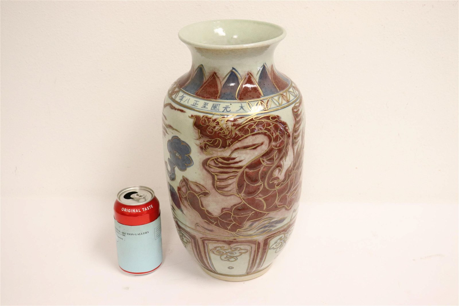 Chinese blue, red and white jar
