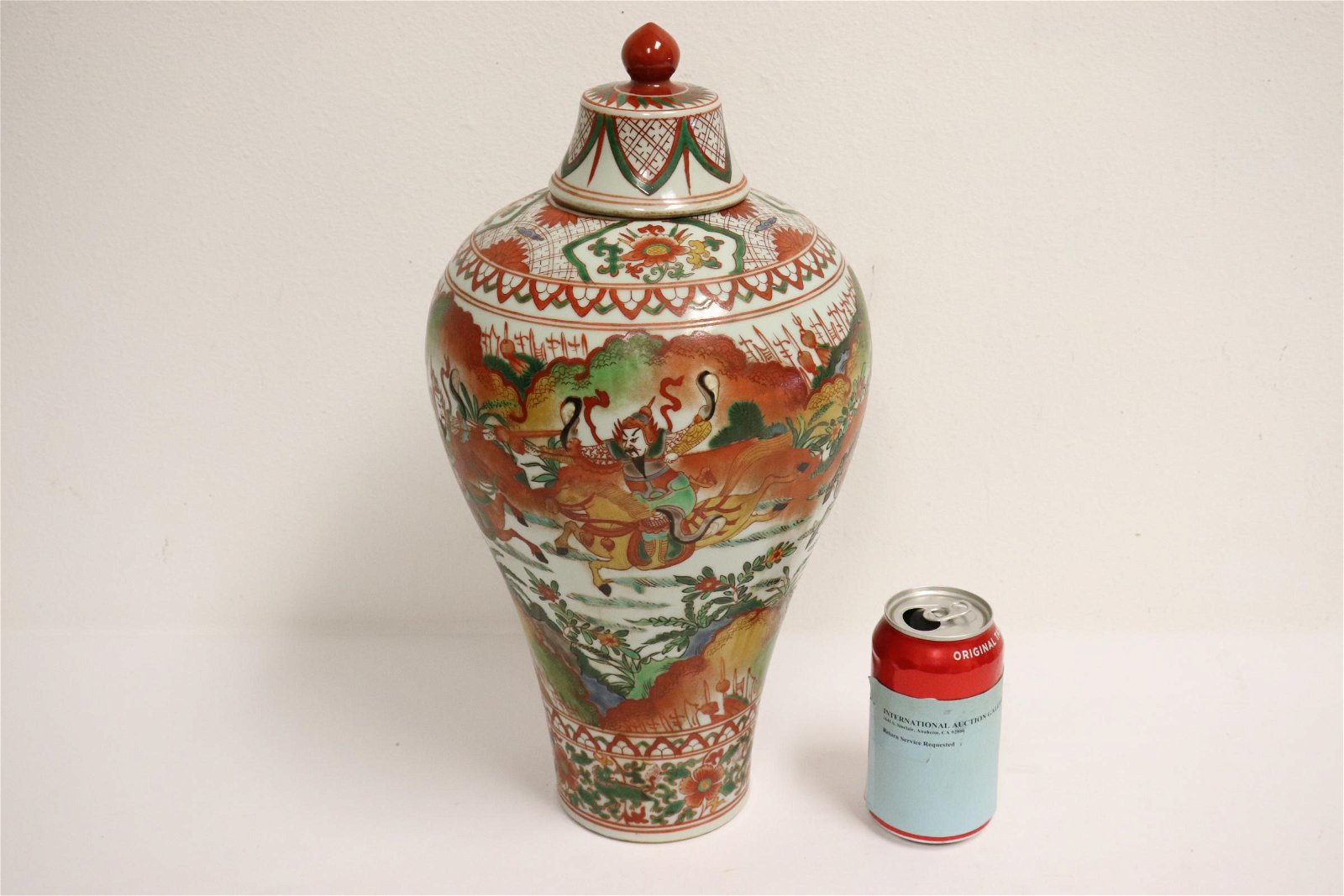 Chinese famille rose porcelain covered meiping