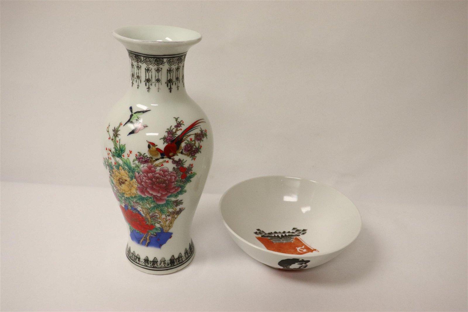 Famille rose vase and a porcelain bowl