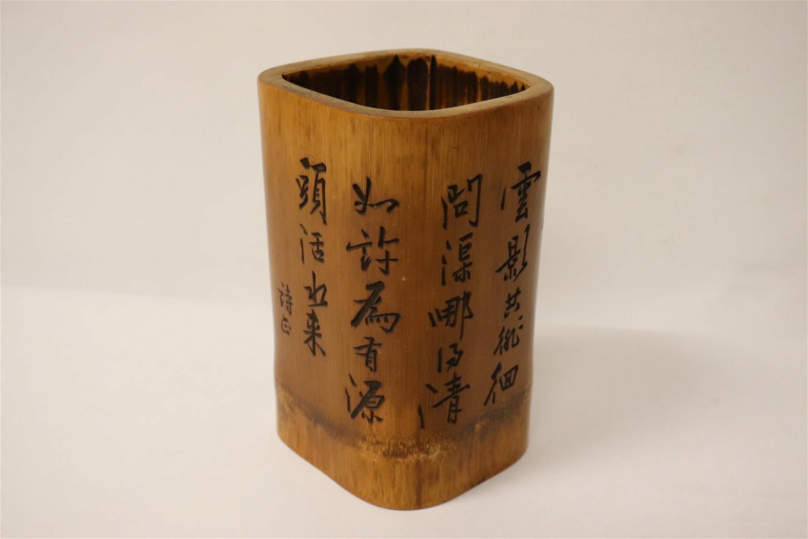 Chinese square bamboo carved brush holder