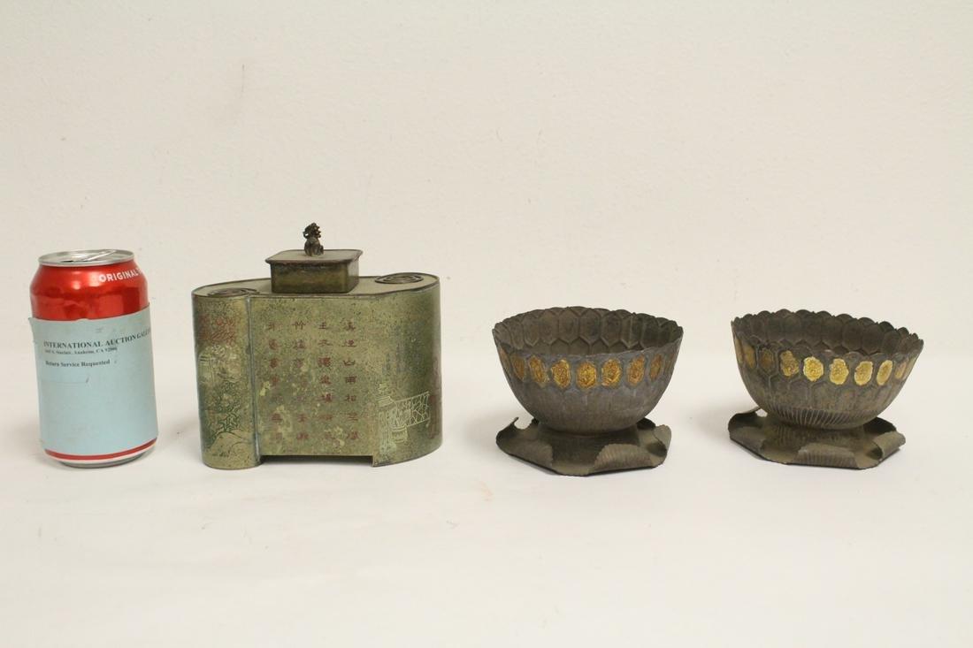Pair copper bowls, and a copper tea caddy