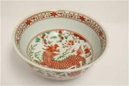 A large Chinese wucai porcelain bowl