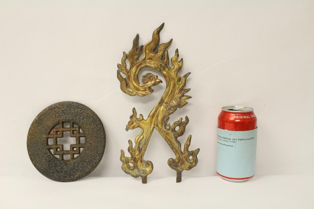 An antique bronze mirror (?), & a gilt bronze ornament