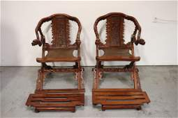 Pair Chinese rosewood folding chairs w/ foot stools