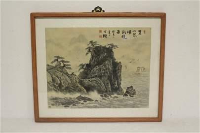 "Korean w/c on rice paper ""seashore scene w/ sail"""