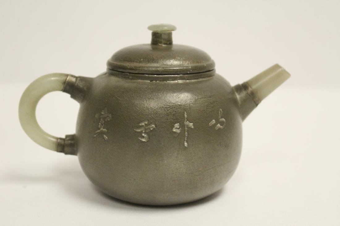 Chinese Yixing teapot with jade handle and spout
